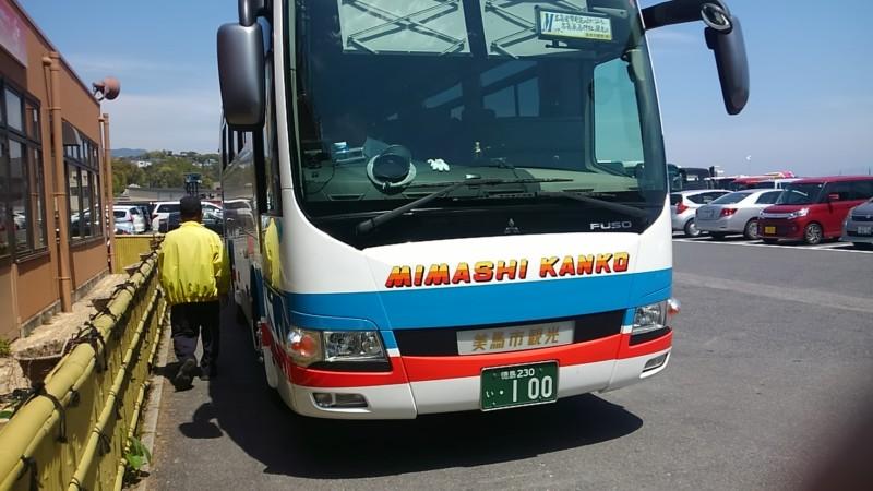 関西・四国・中国エリアの貸切バス – 貸切バス王国【公式】