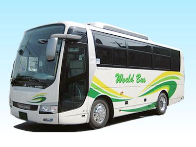 ワールド観光さま 大型バス