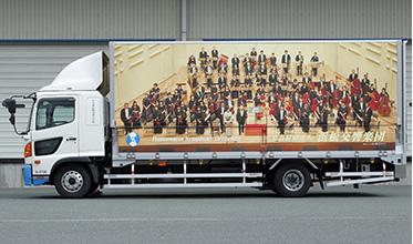 楽器運搬用トラック