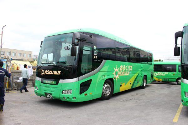 沖縄・貸切バス(おろくバス)大型バス