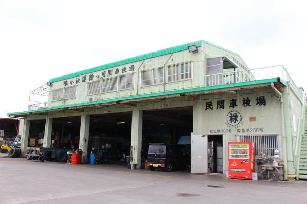 沖縄・貸切バス(おろくバス)