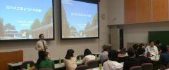 再利用エネルギーの講義