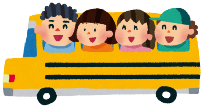 バス&子ども