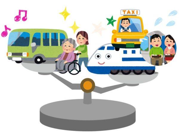 ジャンボタクシー&コミューターバスVS公共交通機関:料金および…